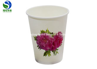 Vending Machine Hot Paper Cups Single Use Custom Logo Design Printed