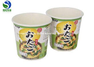Heat Insulation Paper Soup Bowls 450ML Plain Paper Lids Hot Food Containers
