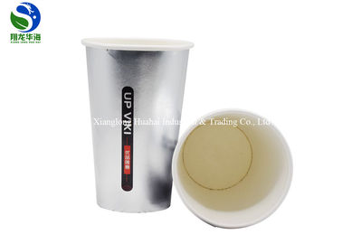 Waterproof Recyclable Cold Coffee Cup Disposable Custom Logo Printed