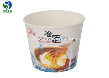Take Away Double Paper Noodle Bowl With Multiple Colors , 100% Eco Friendly