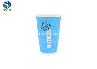 Customized Heat Insulation Ripple Wall Paper Cup Disposable For Coffee